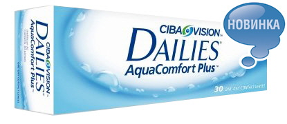 FOCUS®  FOCUS DAILIES AQUACOMFORT PLUS